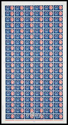 1961 1/6 Post Office Savings Bank in Full sheet UNMOUNTED MINT