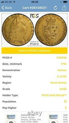 GEORGE III 1791 GOLD SPADE GUINEA, PCGS grade AU58. Royal Mail special delivery