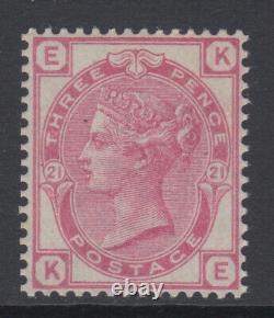 SG 158 3d Rose Plate 21 Wmk Crown Position KE Post Office fresh unmounted mint