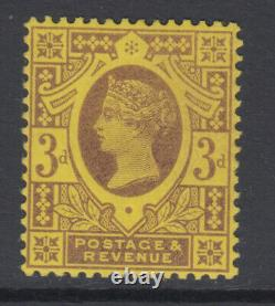 SG 204 3d Purple/Orange K32 (3) in Post Office fresh unmounted mint condition
