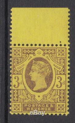 SG 204 3d Purple/Orange K32 (3) sheet marginal Post Office fresh unmounted mint