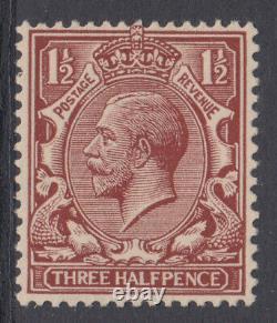 SG 362 1½d Very Deep Red Brown N18 (1) Watermark Royal Cypher in Post Office fr