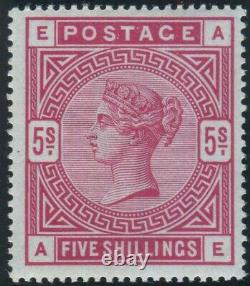 Sg 181 5/- Crimson. A superb Post Office fresh unmounted mint example