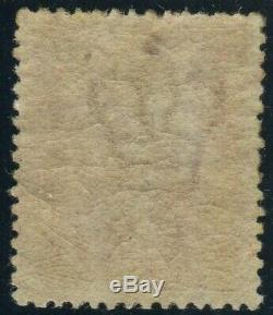 Sg 43 1d Red Plate 225. A superb Post Office fresh unmounted mint example