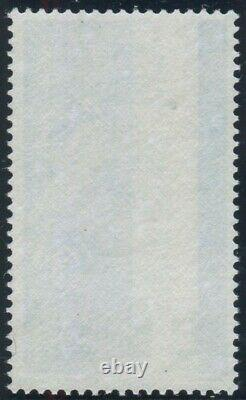 Sg 679a 3d Post Office Tower OLIVE YELLOW ON TOWER OMITTED. A fine unmounted
